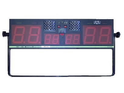SG21 W.C. MACHINE (all SG21 include. Time & Score & Remote )